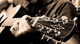 One to one guitar tuition